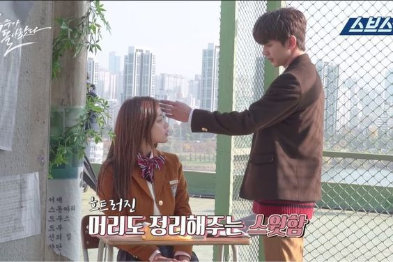 """Watch: Yoo Seung Ho Protects Jo Bo Ah From The Sun In Making Video For """"My Strange Hero"""""""