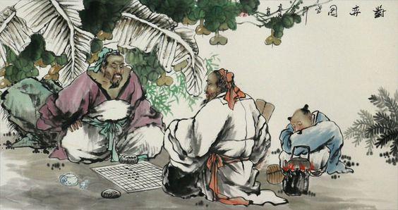 Ancient Chinese Chess