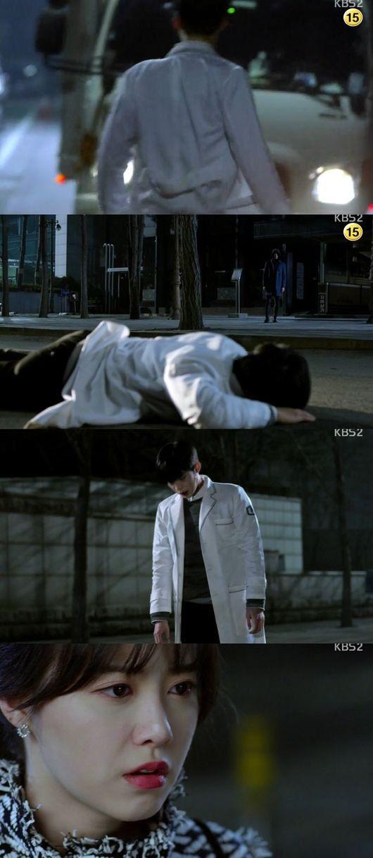 Blood (Korean Drama) Episode 9 English Sub Watch online: http://