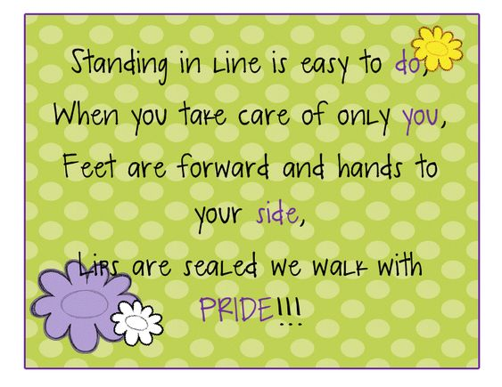 Buggy for Second Grade: In Line FREEBIE