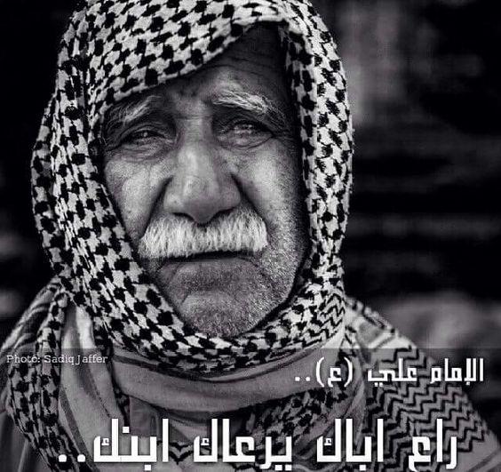 b0c9859a3aa3f2369da46f0c4e56777f صور حكم واقوال الامام علي(ع)   حكم مصوره للامام علي (ع)   من اروع اقوال الإمام علي ع