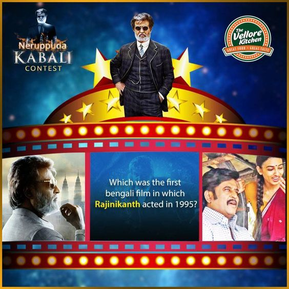 Q4. Which was the first Bengali Film in which Rajinikanth   acted in 1995?  Comment the correct answer and stand a chance to win 1 Kabali   movie ticket and a gift voucher worth Rs. 350.  #TheVelloreKitchen #TakeAway #FamilyRestaurant #FineDining   #Vellore #Contest #KabaliContest #RajiniContest #NeruppuDa   #Magizhchi