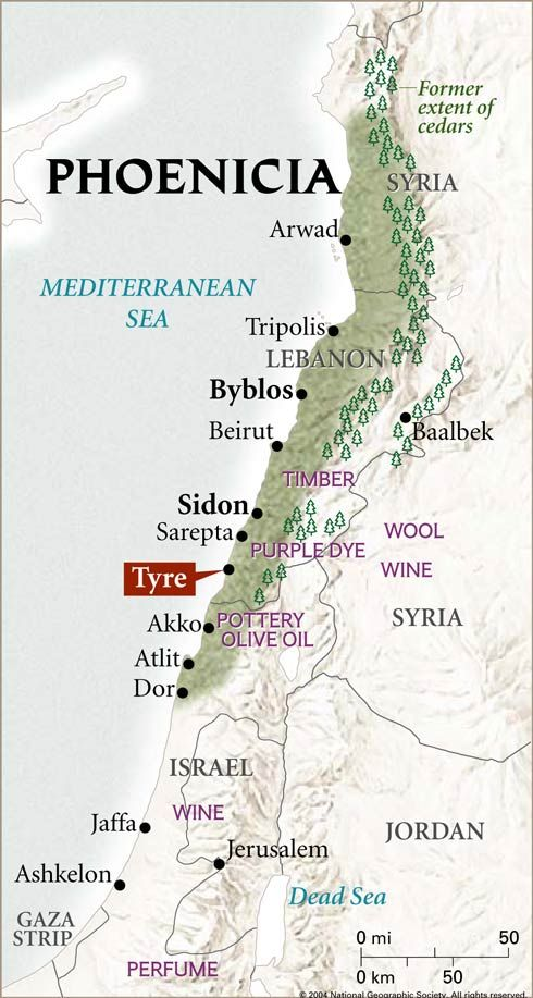 Phoenicia >>> Superimposed over a map of the modern boundaries. I hadn't realised that Phoenicia extended into territories that are now part of Israel and Syria, as well as Lebanon. Now I know!