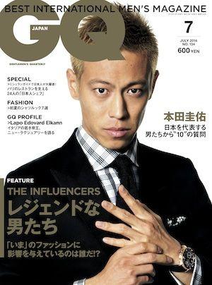 GQ JAPAN7月号本田圭佑さん