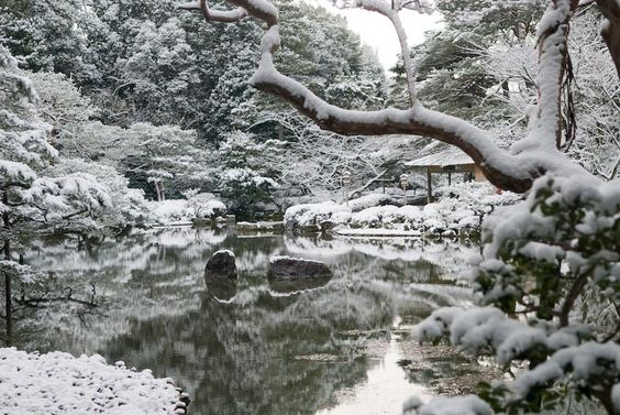 A beautiful winter scene at the gardens of the Heian Shrine, Kyoto Japan