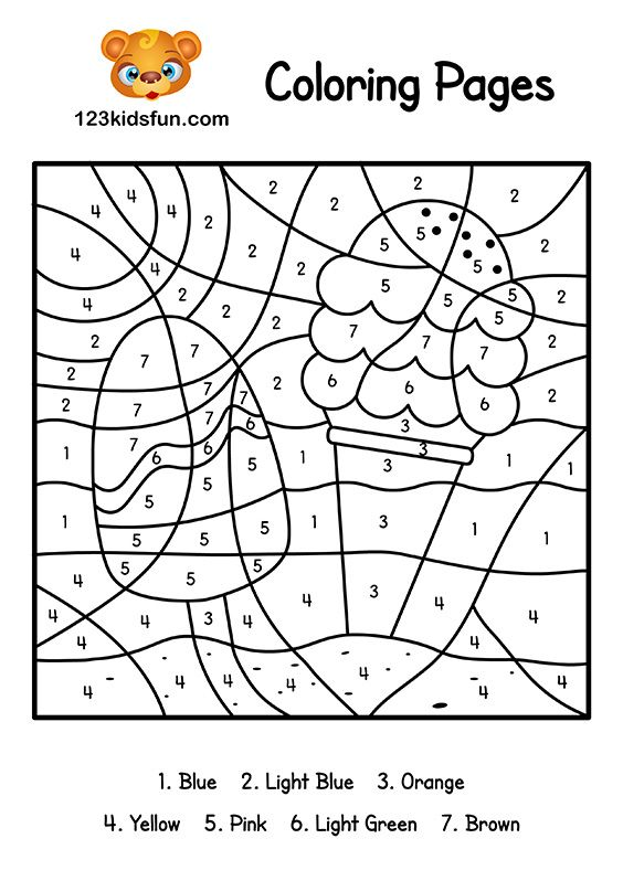 Color By Number Summer Coloring Pages For Kids Printable 123 Kids Fun Apps Summer Coloring Pages Coloring Sheets For Kids Kindergarten Coloring Pages