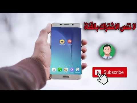 اضخم تطبيقات قنوات عربية Iptv وقنوات تلفزيون للاندرويد Phone Iphone Incoming Call