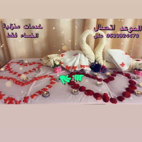 مشغل قصر الما Elma Palace Beauty Salon للتزيين النسائي 4th Of July Wreath 4th Of July Decor