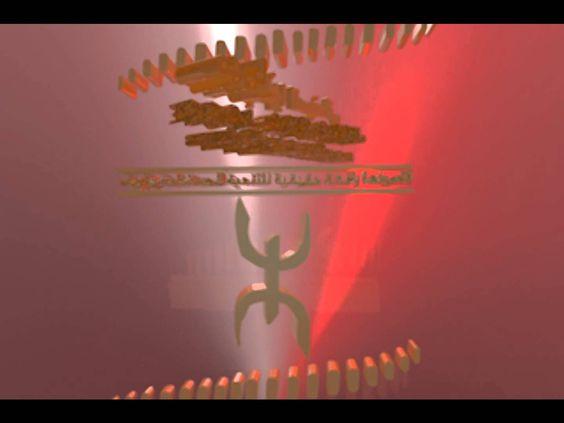 مهرجان إصورا السنيمائي
