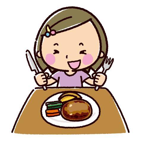 ハンバーグを食べる子供のイラスト 2カット ハンバーグ サンドイッチ セット 子供