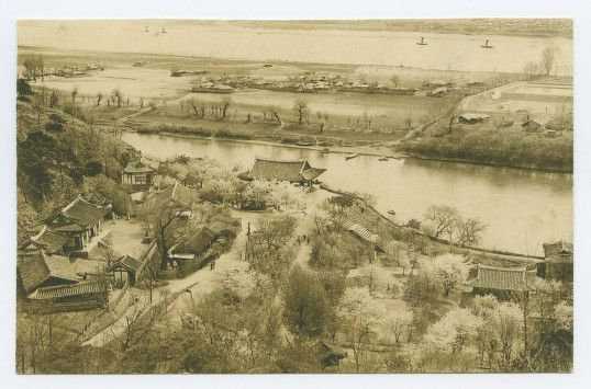 """""""Botandai, A Historic Place in Heijo."""" Morandae, Pyongyang. 1918-1933 East Asia Images, Imperial Postcard Collection, Lafayette College."""