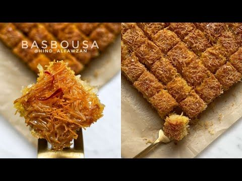بسبوسة بالشعيرية بطريقة أمي من هند الفوزان Youtube Sweet Pastries Food Easy Cake