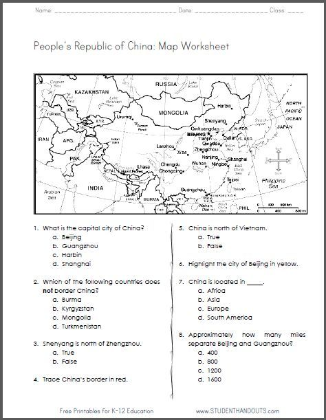 China - Free Printable Map Worksheet for Grades 4-6. CCSS for ...