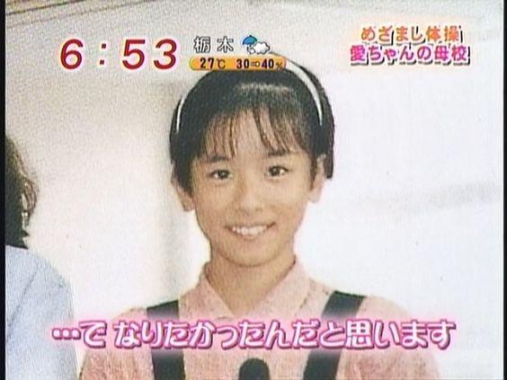 皆藤愛子ちゃんの昔の写真