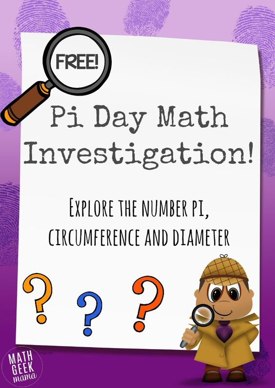 Pass the Pi: A Hands On Pi Day Investigation | Free ...