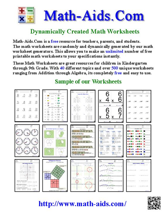 Your search is over this site has the best math worksheets. You ...