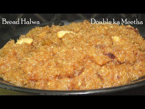 బ ర డ హల వ ఇల చ య డ చ ల కమ మగ ఉ ట ద Bread Halwa Recipe In Telugu Double Ka Meetha Recipe Youtube Recipes Snack Recipes Good Food