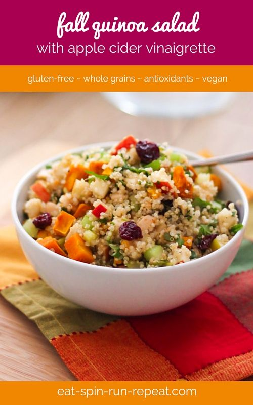 Quinoa Salad with Apple Cider Vinaigrette - a delicious fall salad ...