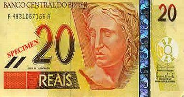 Brazilian Real to US Dollar cash converter