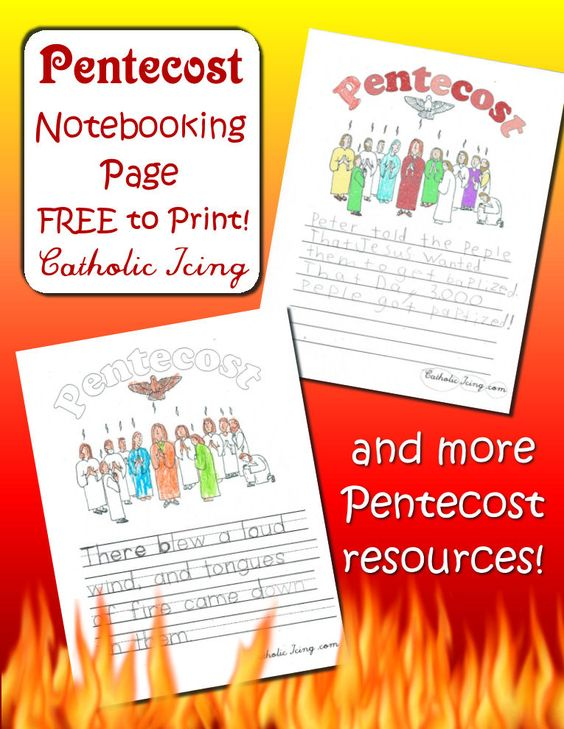 pentecost party