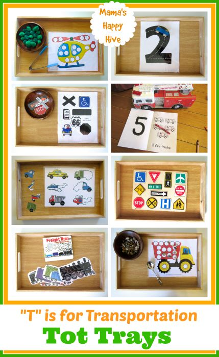 Enjoy 14 tot trays for a Montessori inspired transportation unit. - www.mamashappyhve.com