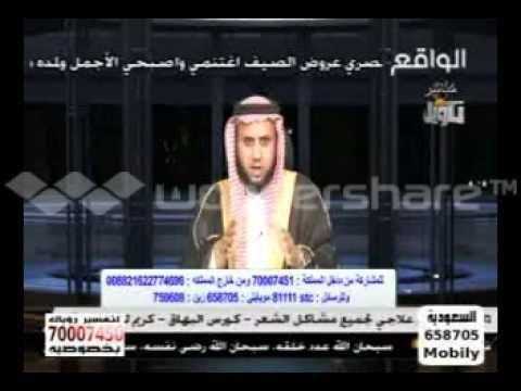 252 دلالات رؤيا الزواحف بالمنام الشيخ ابراهيم الطلحاب Youtube Youtube Incoming Call Screenshot Enjoyment