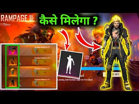 Free Fire Rampage 2 Event Full Details Rampage Event Youtube In