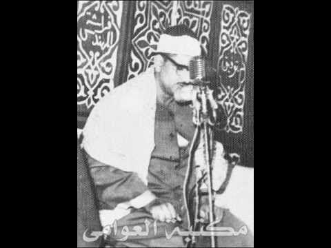 المقطع الذي بحث عنه الجميع سورة الفجر للشيخ محمد صديق المنشاوي رحم Historical Figures Holy Quran Historical