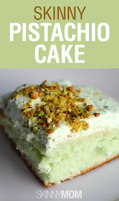 skinny pistachio cake recipe ~ uses white cake mix, 2 jello sugar free pistachio pudding mixes, chobani (I used) greek yogurt, egg whites, cool whip, skim milk & pistachios ~ excellent recipe!  Sprinkle pistachio topping on piece by piece as you serve so nuts remain crisp & aren't refrigerated on cake--everyone loved this recipe ~ 241 calories per serving