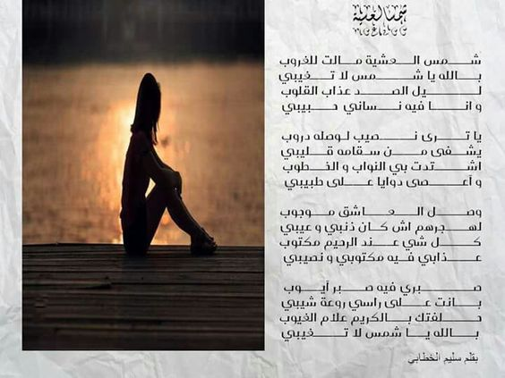 Pin By Ghada Elsayed On كلمات لها معني Human Silhouette Human Silhouette