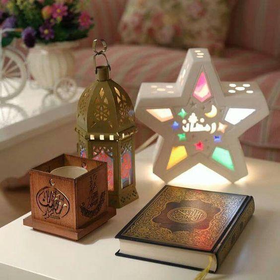 صور رمضانية B14ca2ae884e66cddf4bf4e130b38927