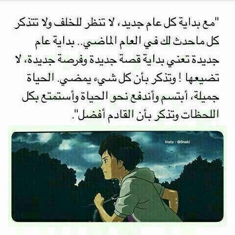 Pin By Ghadi Alzhrani On من روائع الكلام Quotes For Book Lovers Arabic Quotes Funny Arabic Quotes