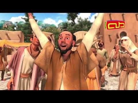 قصص الانبياء النبي ادريس ع الحلقة 6 Youtube