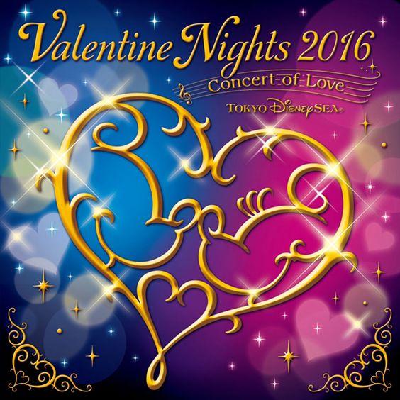 【公式】ディズニーストア|東京ディズニーシー(R) バレンタイン・ナイト 2016~コンサート・オブ・ラブ~: |ディズニーグッズ・ギフトの公式通販サイトDisneystore