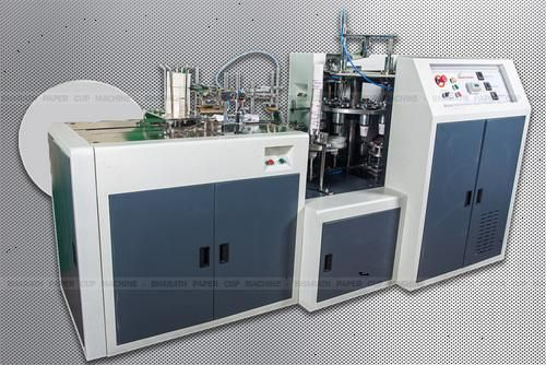 Paper Cup Machine With Images Paper Cup Making Machine Locker Storage