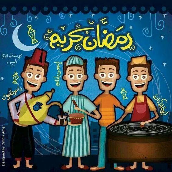رمزيات رمضان 2021 احلى رمزيات رمضانيه Ramadan Cards Ramadan Kids Ramadan Kareem Decoration