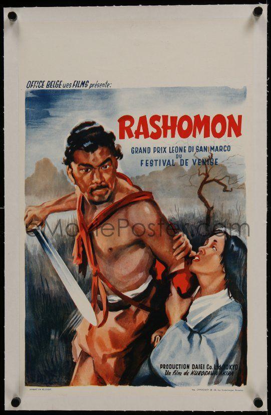1 Of 1 6a166 Rashomon Linen Belgian 1952 Akira Kurosawa Japanese Classic Starring Toshiro Mifune Ky Best Movie Posters Japanese Movie Poster Japanese Movie