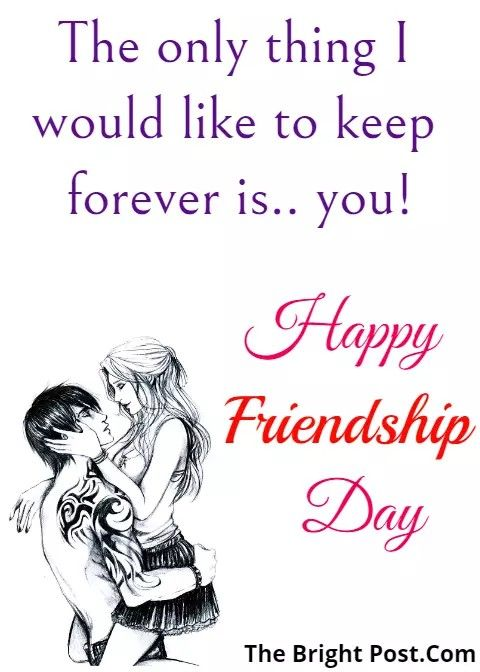 Pin By Monika On Friendship Quotes Friendship Day Images Happy Friendship Day Friendship Quotes