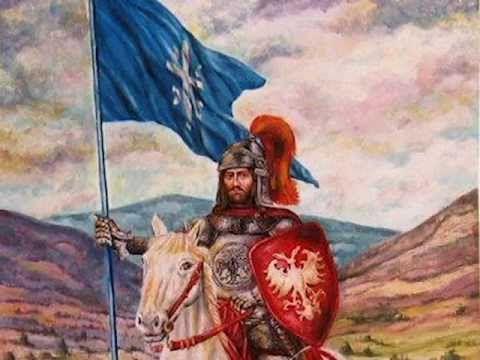 Serbian Flag Bearer