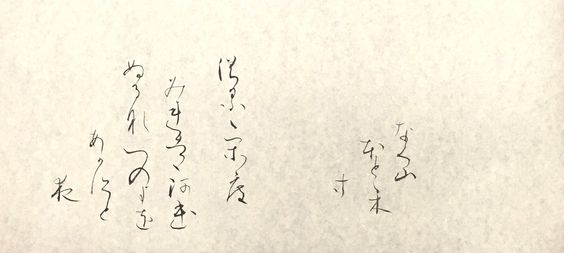 Web書道展 笑韻 宮田 敦子 オフィシャルWebサイト