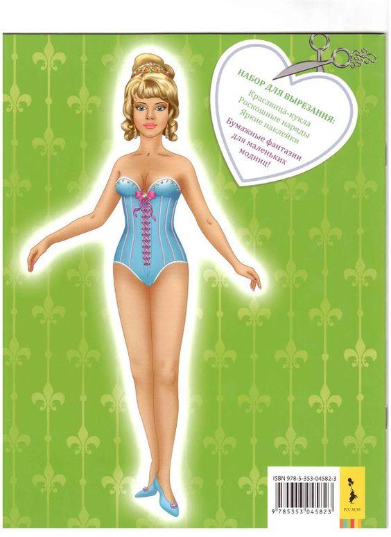 блондинка Росмэн-пресс 2010 - Nena bonecas de papel - Picasa Web Albums