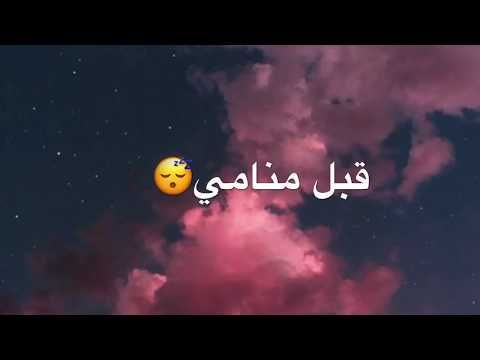 أعمارنا أعمالنا Singing Videos Photo Quotes Youtube