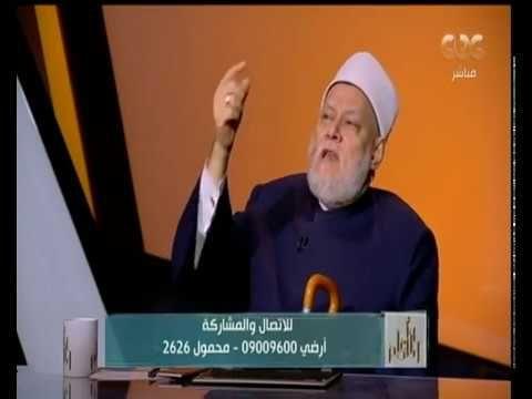 والله أعلم هل الحجاب فرض في الإسلام أم لا الدكتور علي جمعة يرد Ybl Incoming Call Screenshot