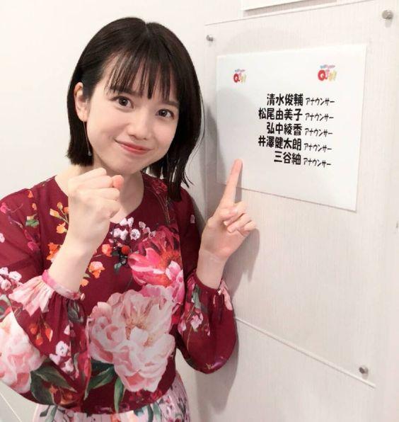 赤のトップスが可愛い弘中綾香