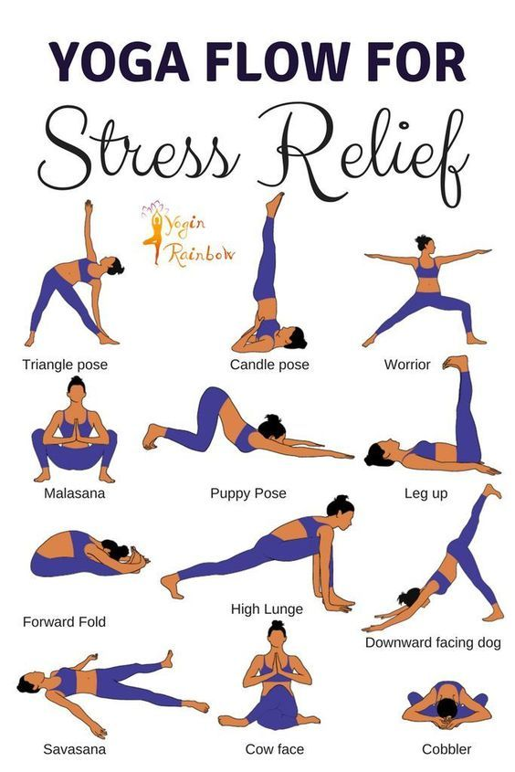 16 Yoga Poses For Stress Relief Yogin Rainbow Easy Yoga Workouts Yoga For Stress Relief Yoga Routine