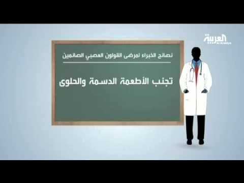 نصائح لمرضى القولون العصبي في رمضان