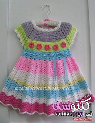 أجمل فساتين أطفال كروشية فساتين أطفال كروشية فساتين اطفال كروشيه روعه فساتين اطفال كروشيه صيفى Crochet Baby Clothes Crochet Baby Dress Crochet Baby Girl Dress