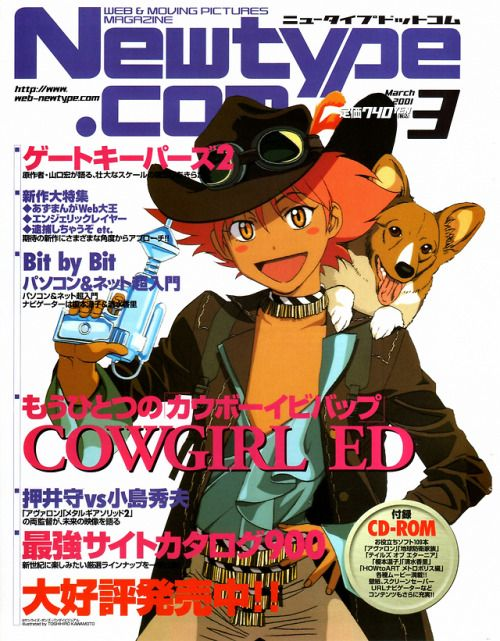 Cowboy Bebop Love T shirt Spike Faye Space Anime Manga Gift New Tee Girls Womens