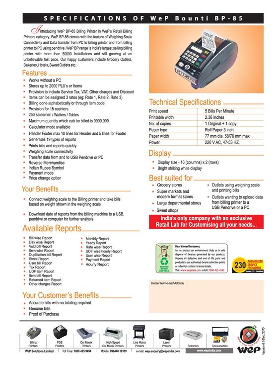 Specifications of Wep Bounti BP-85 Wep Billing Printers - format for monthly report