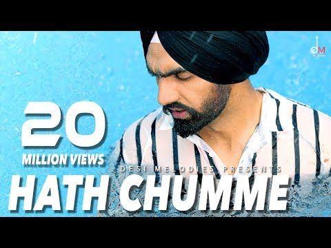 Hath Chumme Ammy Virk Official Video B Praak Ammy Virk Songs Saddest Songs